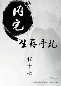 陆少的挚爱迷局小说章节目录